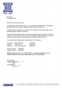 doc20130716111723-page-001